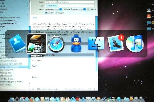 cmd-tab_0.jpg
