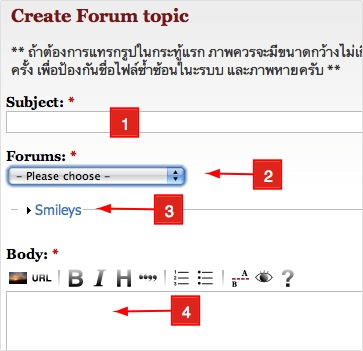 create-new-forum-3.jpg