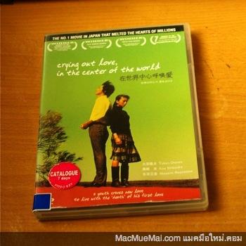 dvd-love-1-1.jpg