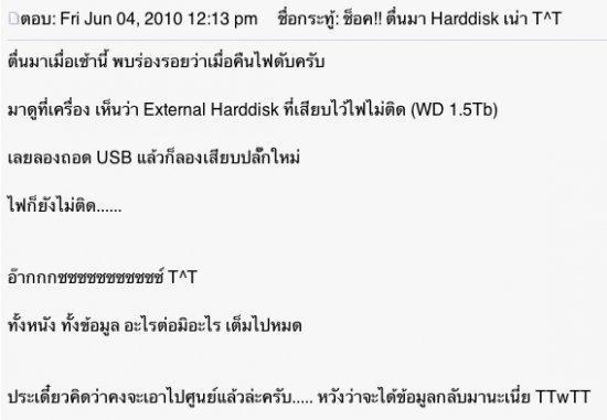 Screen_shot_2010-06-04.jpg