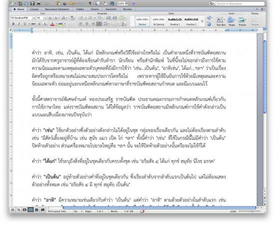 Screen_shot_2011-04-05_at_4.35.24_PM.jpg