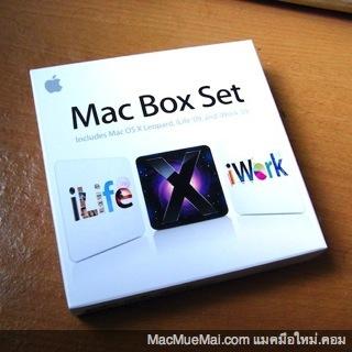 macboxset-1.jpg