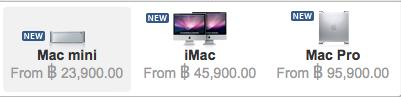 new-mac-1.png