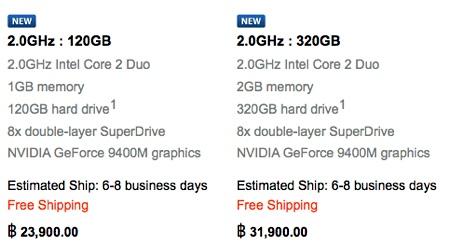 new-mac-2.jpg