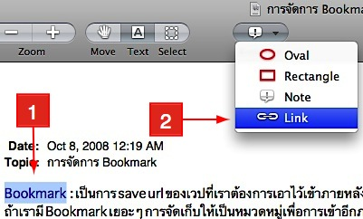 pdf-link-1_1.jpg