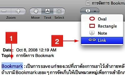 pdf-link-1_2.jpg
