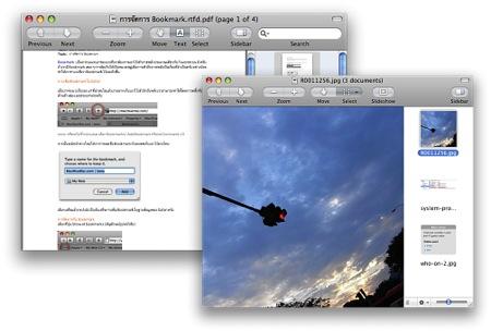 preview-basic-1_0.jpg