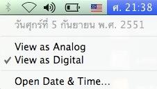 thai-time_2.jpg